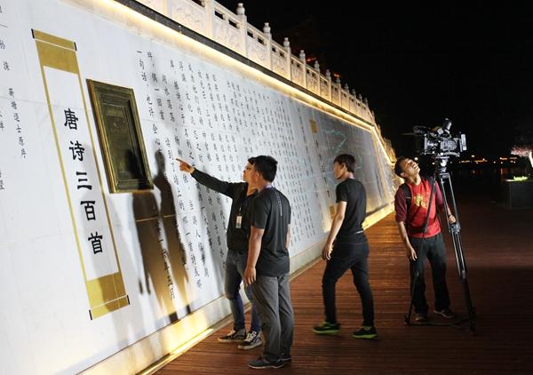 兴博旅助力柳叶湖成功创建国家级旅游度假区(图6)